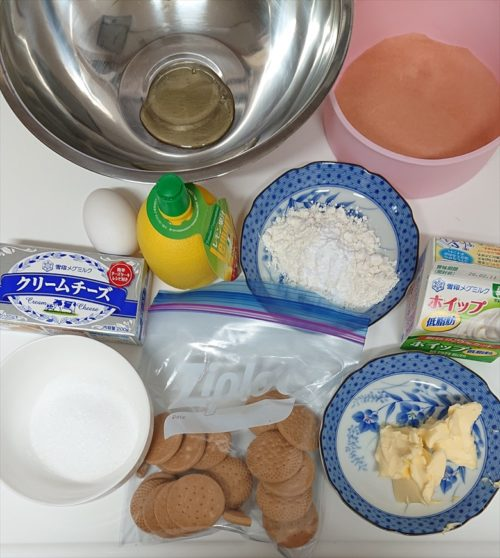 材料(ベイクドチーズケーキ)