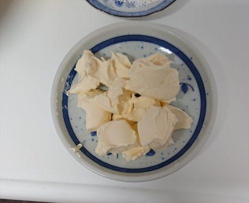 クリームチーズレンジ前