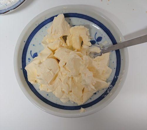 クリームチーズレンジ後